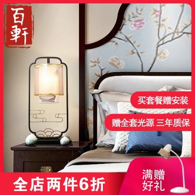 百軒(BAIXUAN) 現代新中式鐵藝壁燈臥室床頭臺燈落地燈現代中式仿古酒店客廳過道壁燈具T2004