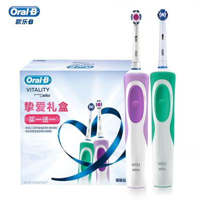 買一送一博朗歐樂BOralB電動牙刷成人2D充電式旋轉式牙刷情侶電動牙刷D12