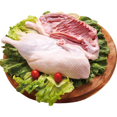 华英 精选半片鸭 700g/袋 樱桃谷鸭白条鸭 出口品质 国产生鲜速冻禽肉
