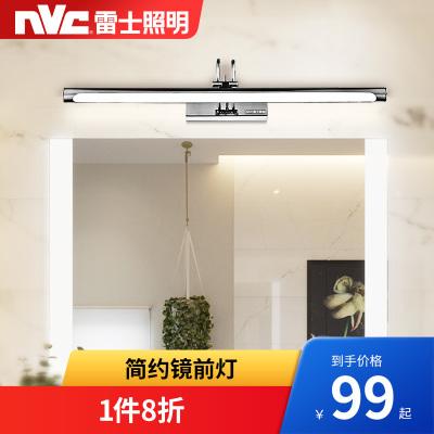 雷士照明NVC LED镜前灯化妆壁灯镜柜灯卫生间浴室