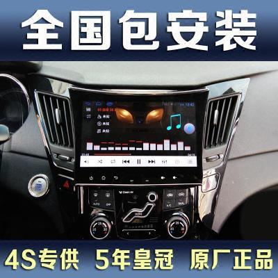 北京現代索納塔導航索八索8安卓大屏車載導航一體機倒車影像10款11款12款13款14款15款改裝中控