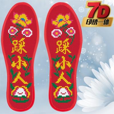 十字绣鞋垫半成品100%精准印花纯棉针孔新款纯手工刺绣 本命年 荧光黄7D-510 36