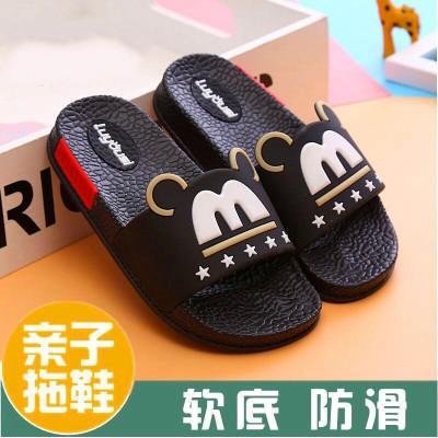 依蓝圣雪【防滑柔软】儿童拖鞋夏男女童亲子鞋一家三口厚底可爱宝宝凉拖鞋