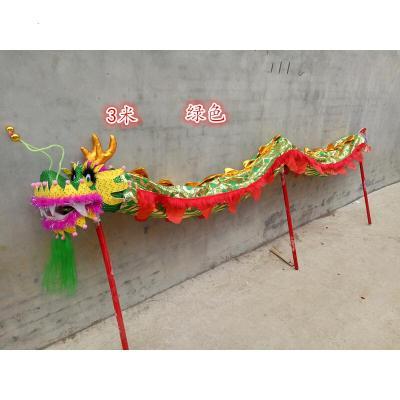 因樂思(YINLESI)兒童舞龍表演道具 幼兒舞龍 舞龍燈 小學生舞龍頭 舞龍舞獅