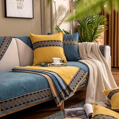 原色馨居 北歐雪尼爾沙發墊四季通用簡約防滑客廳123組合沙發墊子支持訂制