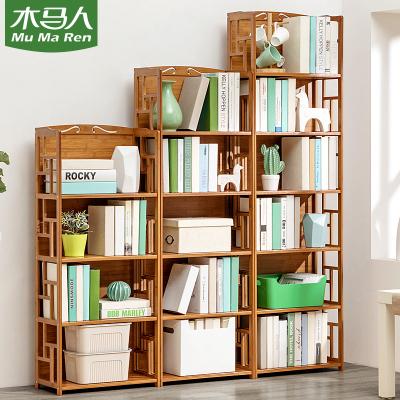 木馬人 簡易書架現代簡約書房客廳背板實木小書柜組合帶門收納書櫥博古架多層落地置物架儲物柜小書柜閱讀架