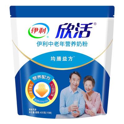 伊利中老年營養奶粉400g袋裝 健康營養早餐