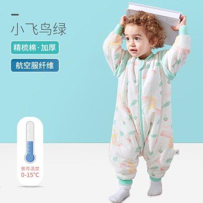 宝宝睡袋婴儿防踢被秋冬季儿童幼儿四季通用款分腿加厚睡衣
