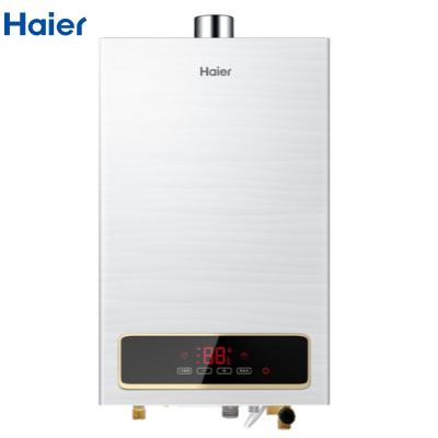 【99新】 Haier/海爾 JSQ24-12WS3(12T) 家用洗澡燃氣熱水器防CO中毒恒溫12升即熱天然氣