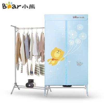小熊(Bear)烘干機 HGJ-A10S4 藍色 家用可折疊式小型干衣柜烘鞋衣物護理消毒抽濕除濕機暖被機蘇寧自營