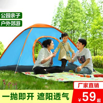 沙漠駱駝全自動帳篷戶外3-4人雙人室內2人防雨露營野外野營賬蓬