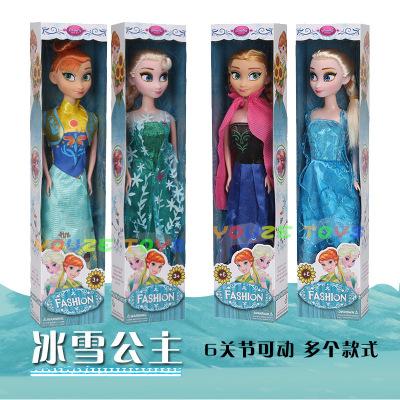 【苏宁自营】冰雪奇缘玩具洋娃娃 安娜爱莎公主娃娃女孩玩具礼品清洁设备