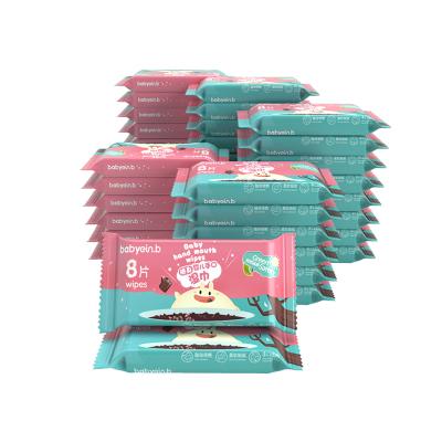 怡恩贝(ein.b)婴儿湿巾 8片*40包 小包装手口护肤湿纸巾