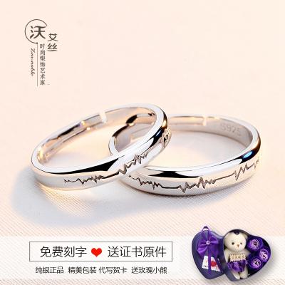 春节礼物 心电图情侣戒指一对纯银 日韩简约男女对戒指环素戒银戒指饰品刻字
