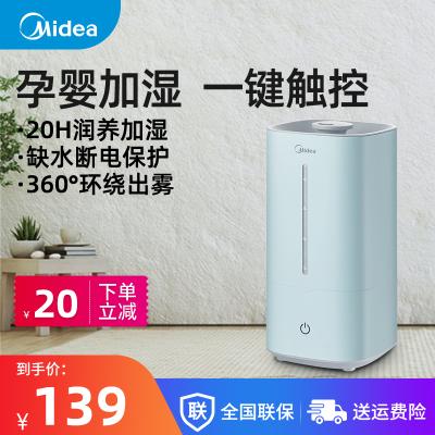 美的空氣加濕器家用靜音臥室孕婦嬰兒空調大霧量大容量噴霧上加水SC-3G40B
