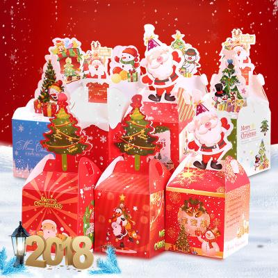 平安夜蘋果禮盒蘋果平安果包裝盒子紙盒圣誕節禮物兒童小禮品裝飾 手提款20個混發