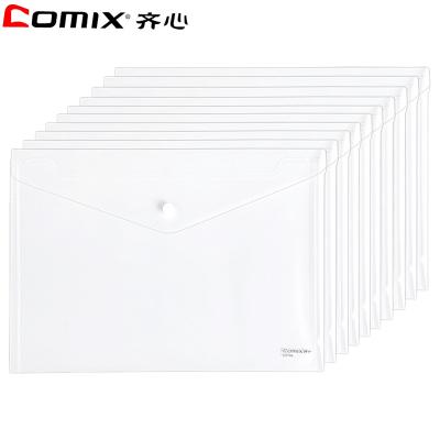 齊心(comix)C310按扣文件袋20個/包 A4塑料文件袋 紐扣袋 檔案袋辦公文具 文件管理用品 文件套 文件袋