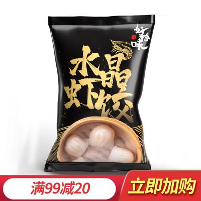 好拾味 正宗廣式水晶蝦餃 蝦餃皇蒸餃 生鮮早餐食品 水餃餃子 300g/12只