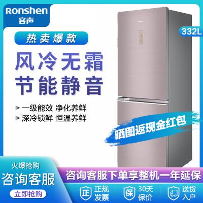 (全國聯保)容聲(Ronshen)BCD-332WKR1NPG 332升意式三門冰箱風冷無霜智能變頻家用電冰箱 門店同款