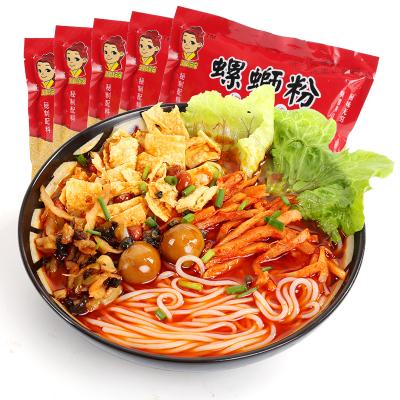 王山菇 柳州螺螄粉345g*2袋(需煮食) 非油炸速食方便面 酸辣粉 桂林方便米粉絲