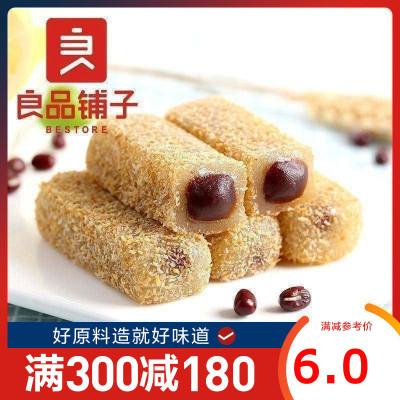 良品鋪子 糕點 手造麻薯紅豆味 150gx1袋 紅豆 糕點餅干 早餐下午茶辦公室零食