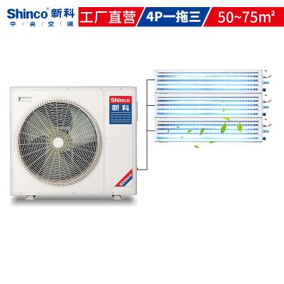 Shinco брэндийн албан байгууллага үйлдвэрийн агааржуулагч SMV-100WLA