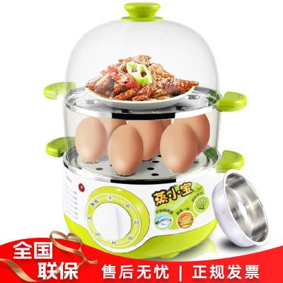 美的(Midea)煮蛋器MZ-SYH18-2A 304不銹鋼 家用多功能定時防干燒電蒸鍋W