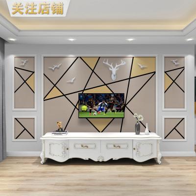 北歐閃電客風格客廳電視背景墻墻紙墻布壁紙幾何線條8D壁畫現代簡約壁布
