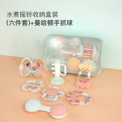 貝恩施嬰兒手搖鈴0-1歲 新生兒寶寶益智牙膠抓握玩具0-3-6-12個月 收納款(6件套)+曼哈頓手抓球