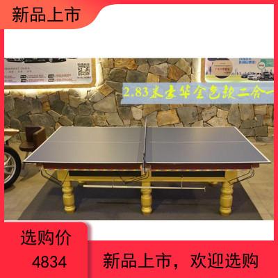 美式標準臺球桌直銷中式黑八成人二合一桌球臺實木家商用深圳商品有多個顏色/尺碼/規格,詳情聯系客服