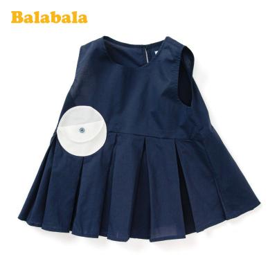 巴拉巴拉童裝兒童襯衣女童夏季2020新款兒童無袖上衣小童寶寶襯衫