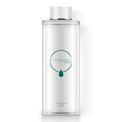 谷斑4D玻尿酸原液512ml 4重水活科技喚醒青春美肌 細膩潤膚 深層滋潤