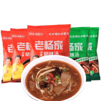 河南特產老楊家胡辣湯料 麻辣70gx5袋+微辣70gx5袋方便速食湯