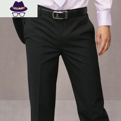 西褲男士商務正裝職業休閑修身小西裝褲西服褲子黑色夏季薄款  FISH BASKET