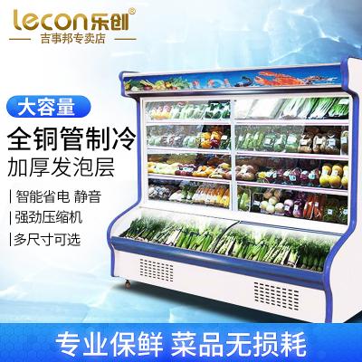 lecon/乐创 1.6米双压缩机 展示柜冰柜 麻辣烫点菜柜 立式商用冰箱 双温柜餐饮 双门冷柜陈列柜蔬菜水果保鲜柜