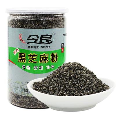 今良熟黑芝麻粉400克罐装纯黑芝麻磨粉即食可干吃即冲即饮代餐