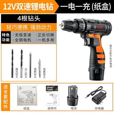 福瑞德多功能雙速12V鋰電鉆家用電動螺絲刀手電鉆五金工具手槍鉆