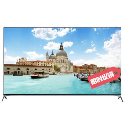 【99新】長虹(CHANGHONG)60Q3R 60英寸4K超高清智能語音液晶平板電視