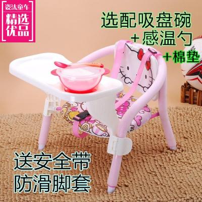 儿童椅 宝宝坐椅有靠背小凳子叫叫椅有响声小铁椅子 婴儿小孩餐椅