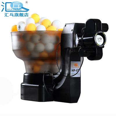 匯乓HP-07 自動乒乓球發球機 多旋轉多落點發球器家用豪華版 40+