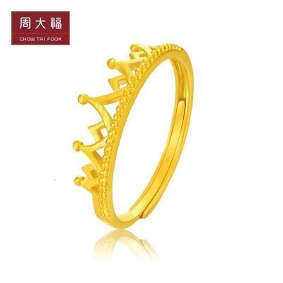 周大福珠寶首飾皇冠足金金戒指計價(工費:68)F217319