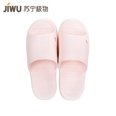 蘇寧極物 女士馬卡龍彩色四季休閑防滑涼拖鞋浴室拖鞋 透氣露趾