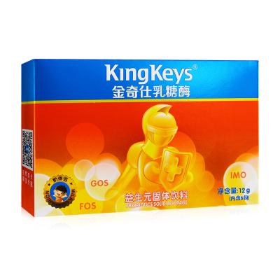金奇仕乳糖酶益生元固体饮料6袋 盒装 6000型酸性酶 奶伴侣 乳糖不耐受 吐奶消化不良