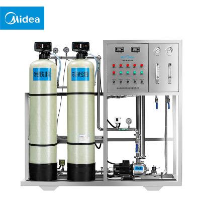 美的(Midea) MD-A-I-1 反滲透商務凈水機