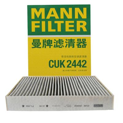 曼牌(MANN)空調濾清器CUK2442科魯茲 君威君越 英朗
