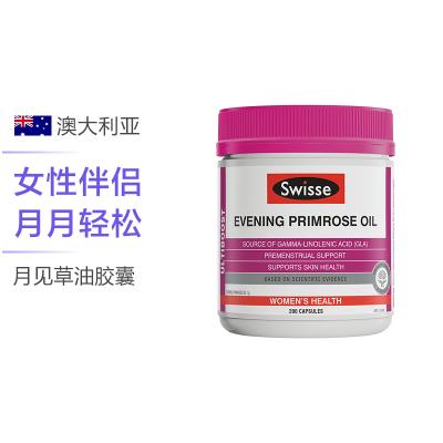 【呵護經期】Swisse 月見草油膠囊 200粒/罐 澳洲進口