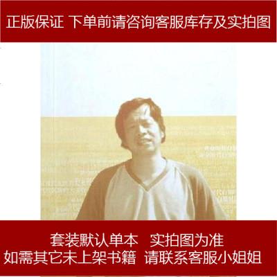 黄金时代 白银时代 王小波 中国青年出版社 9787500646730