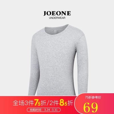 九牧王保暖內衣男士純棉圓領棉毛衫舒適保暖秋衣男薄款內衣
