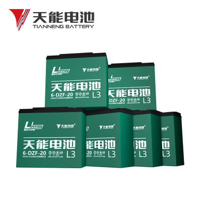 【天能】72v20ah電池豪華款電動車電池電瓶車電瓶