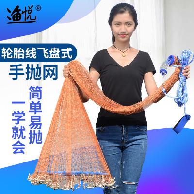 魚網美式撒網手拋網漁網飛盤輪胎線易拋網易撒王手撒網